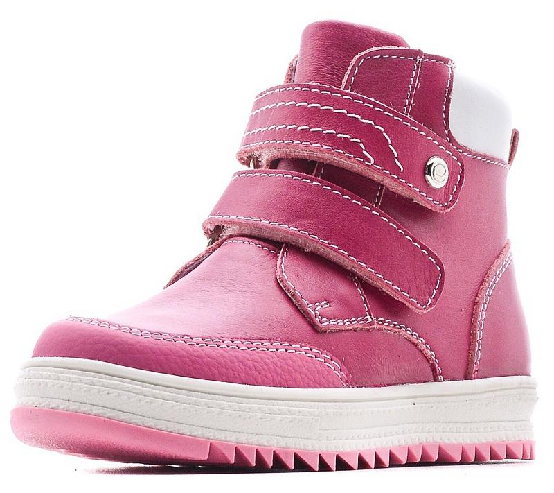 Обувь Элегами Интернет Магазин Детская Официальный Сайт